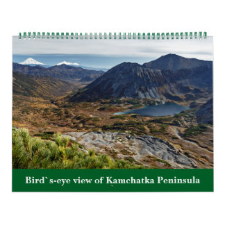 Bird`s-eye view of Kamchatka Peninsula Calendar