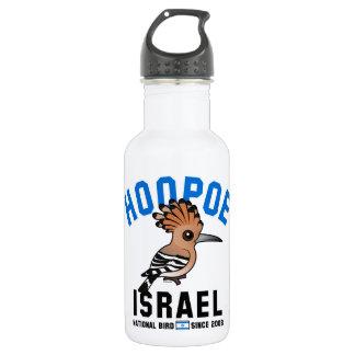 Birdorable nacional de Israel: Hoopoe