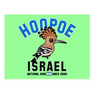 Birdorable nacional de Israel: Hoopoe Postales