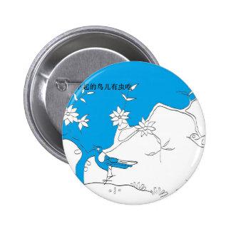 birds pinback buttons
