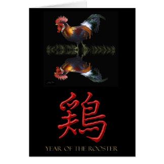 Birds of the World Bantam Rooster Artwork Card
