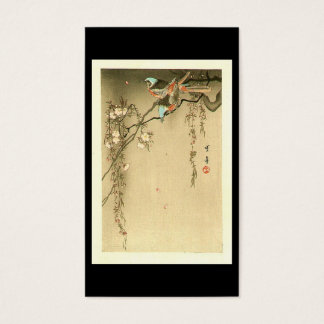 Birds on Cherry Tree by Seitei Watanabe 1851- 1918 Business Card