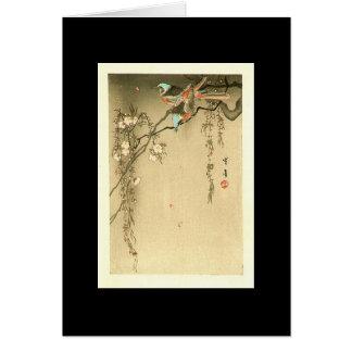 Birds on Cherry Tree by Seitei Watanabe 1851- 1918 Greeting Cards