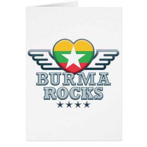 Birmania oscila v2 felicitación