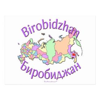 Birobiyán Rusia Tarjeta Postal