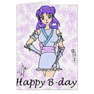 Anime Birthday Card Template By Cards Templates
