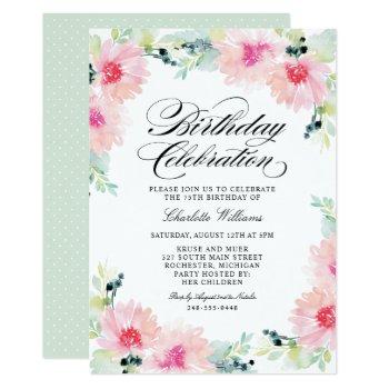 Birthday Celebration Invitation   Daisy Watercolor by Plush_Paper at Zazzle
