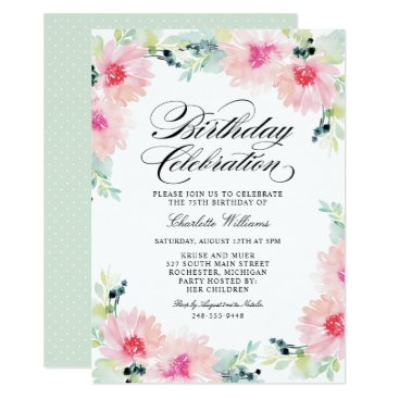 Beach Themed Birthday Celebration Invitation | Daisy Watercolor