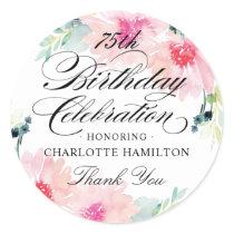 Birthday Favor Stickers | Daisy Watercolor