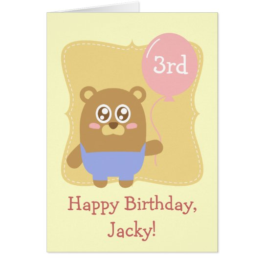 Birthday: Kawaii brown bear holding a pink balloon Card