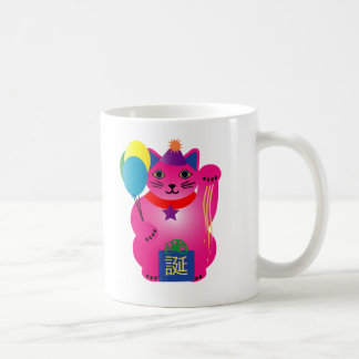 Birthday Lucky Cat Mug