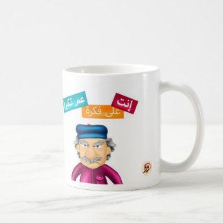 Birthday mug : you are getting older but funnier