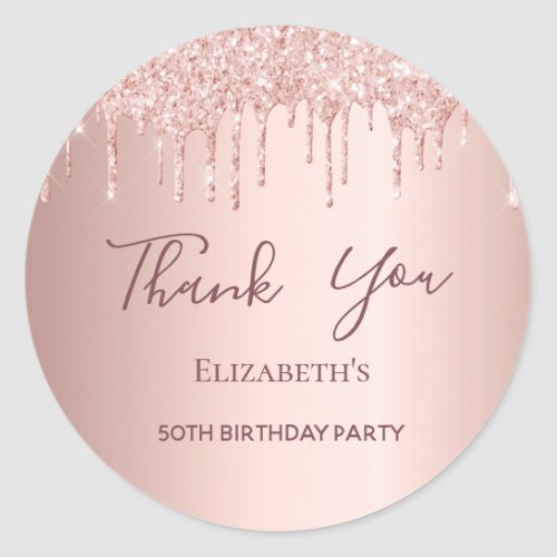 Birthday Party rose gold pink glitter Thank You Classic Round Sticker