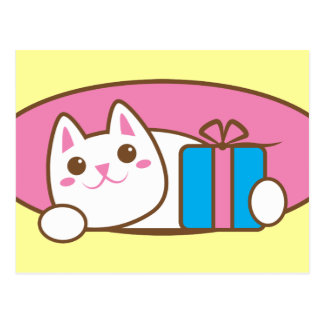 Birthday present Catty Walnut Postcard