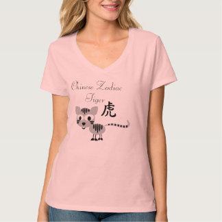 """BirthDay Present for Women"" T-Shirt"