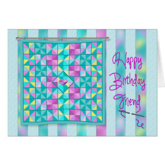 Birthday - Quilt - Friend - Soft Colors Card