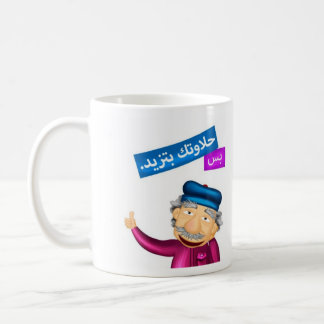 Birthday: you are getting older but sweeter coffee mugs