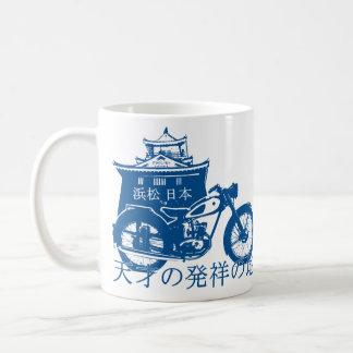 Birthplace of Genius Mug