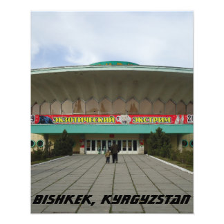 Bishkek Circus - Kyrgyzstan Photo Print