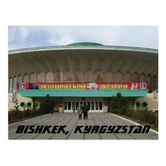 Bishkek Circus - Kyrgyzstan Postcard
