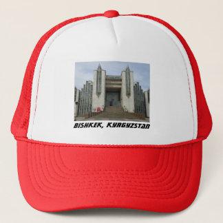 Bishkek, Kyrgyzstan Wedding Palace Trucker Hat