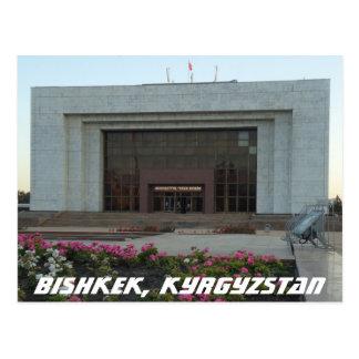 Bishkek Soviet Museum - Kyrgyzstan Postcard
