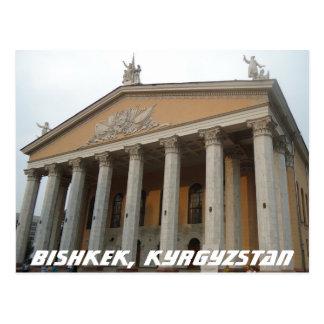 Bishkek Soviet Opera House - Kyrgyzstan Postcard