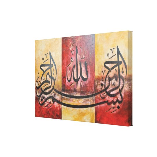 Bismillah 3 Panels in one ORIGINAL Art on CANVAS
