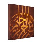 Bismillah arabic calligraphy Islamic canvas