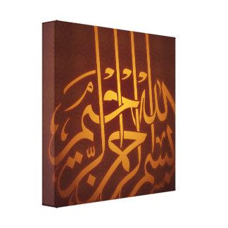 Bismillah arabic calligraphy Islamic canvas Stretched Canvas Print