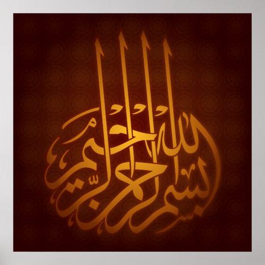 Bismillah Arabic Calligraphy Islamic Poster Zazzle Com