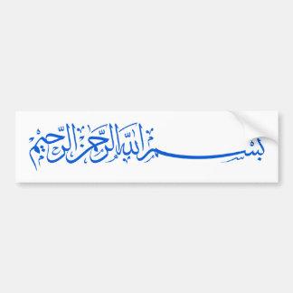 Bismillah azul en nombre de la escritura de Alá Pegatina Para Auto