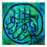 Bismillah/Basmala Calligraphy Print