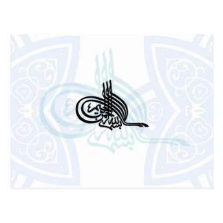 Bismillah - bendición islámica postal