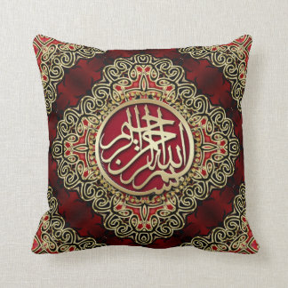Bismillah Blessings Red Gold V2 Decorative Cushion
