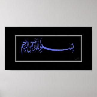 Bismillah Calligraphic Islamic art Poster