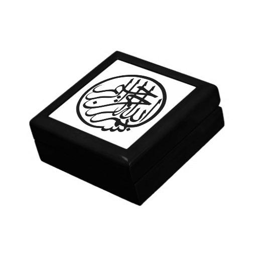 Bismillah en nombre de la caligrafía del árabe de  caja de regalo