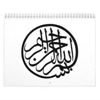 Bismillah en nombre de la caligrafía del árabe de calendario