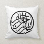 Bismillah en nombre de la caligrafía del árabe de  cojines