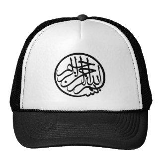 Bismillah en nombre de la caligrafía del árabe de  gorras