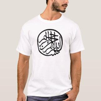 Bismillah en nombre de la caligrafía del árabe de playera