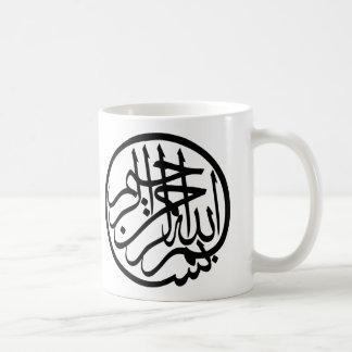 Bismillah en nombre de la caligrafía del árabe de taza de café