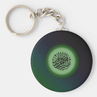 Bismillah - en nombre de la caligrafía verde de Al Llaveros