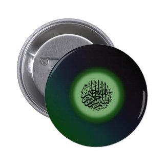 Bismillah - en nombre de la caligrafía verde de Al Pin Redondo 5 Cm