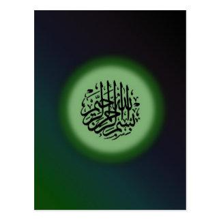 Bismillah - en nombre de la caligrafía verde de postal