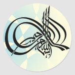 Bismillah en nombre del modelo del árabe de Alá Pegatina Redonda