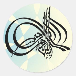 Bismillah en nombre del modelo del árabe de Alá Etiquetas Redondas