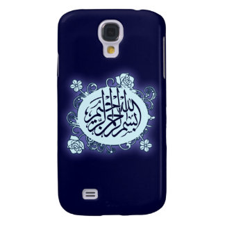 Bismillah flower roses Islam calligraphy Arabic Samsung Galaxy S4 Covers