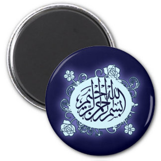Bismillah flower roses Islam calligraphy Arabic Magnet
