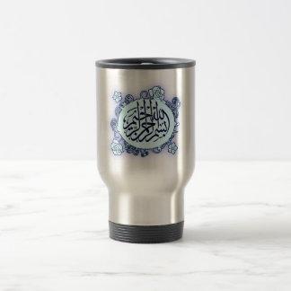 Bismillah flower roses Islam calligraphy Arabic 15 Oz Stainless Steel Travel Mug